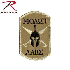 Molon Labe Spartan Morale Patch