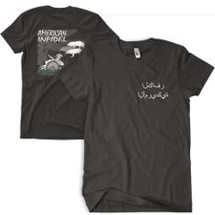 Wolf Slayer / Black T-Shirt