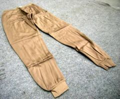 NEW Cold Weather Polypropylene Thermal Pants | SMALL