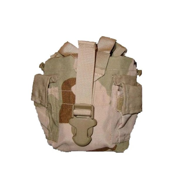 MOLLE 1-Quart Canteen Pouch, NSN 8465-01-494-0272 DCU | NEW