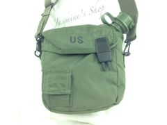 Canteen Cover | 2 quart | New