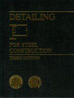 AISC-326-09 Detailing for Steel Construction, 3rd Edition