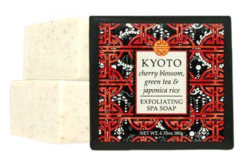 KYOTO—cherry blossom, green tea & japonica rice