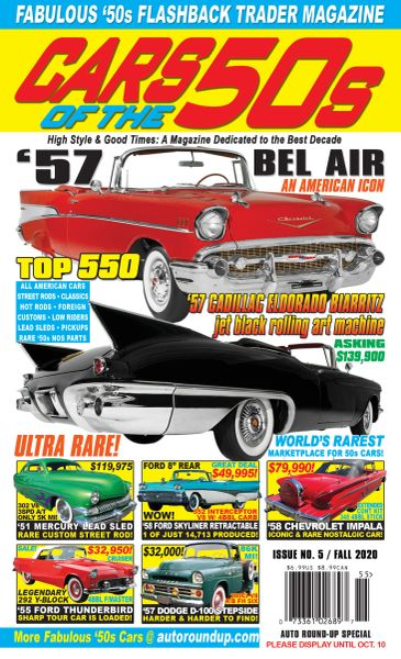 Cars of the 50s (2020)
