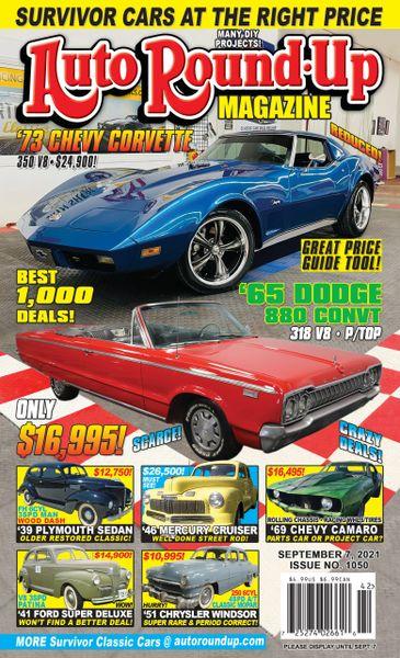 Auto Round-Up Subscription