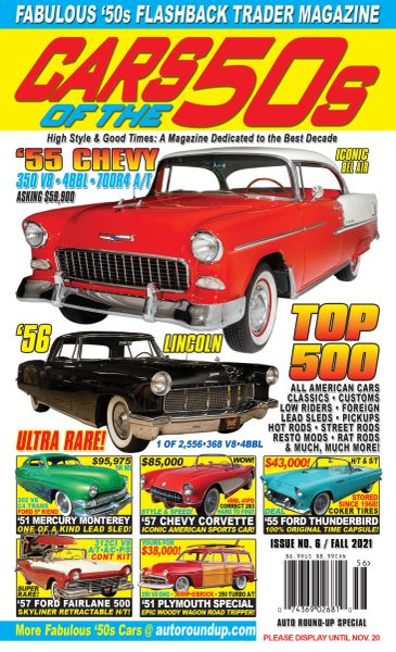 Cars of the 50s 2021