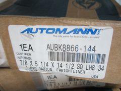 """U Bolt Kit 7/8""""x5.25""""x14.5"""" FL (AUBK8866-144/11-23853000)"""