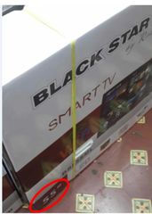 """Blackstar 55"""" Smart TV (out of Stock)"""