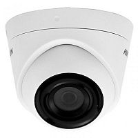 Hikvision - Network surveillance camera - Fixed