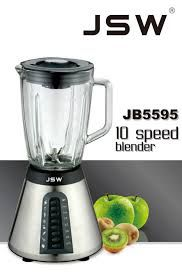 JSW 10 Speed Blender (Glass)
