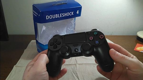 Doubleshock 4 - PlayStation 4 Game Controller