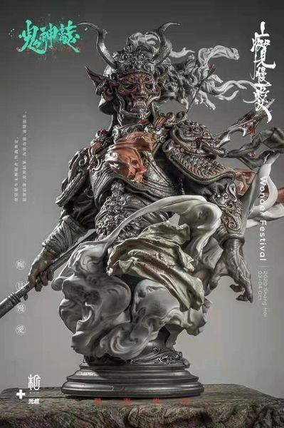 SUM 鬼神誌·能品:狄青 (彩色版 ) - In stock