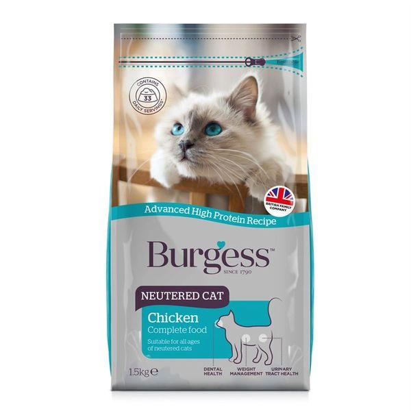 *ONLINE ONLY* Burgess Neutered Cat with Chicken
