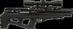 FX Wildcat MKII .25 Cal 600mm Amp Regulator