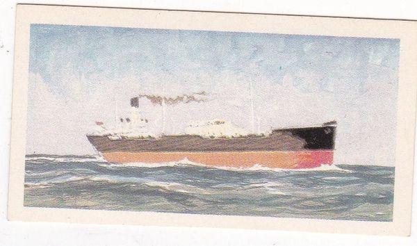 No. 45 Tanker
