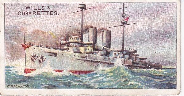 "No. 18 Japanese Battleship ""SATSUMA"""