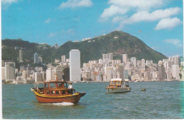 Post Card Asia Hong Kong The Victoria City