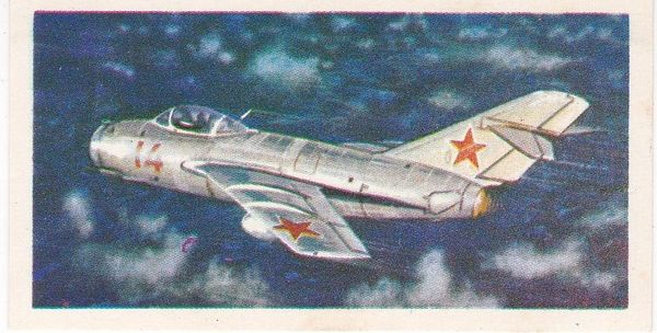 black back reprint No 33 MIG-15