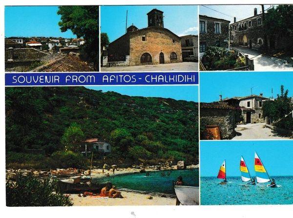 Postcard Greece Chalkidiki Afitos Souvenir from 6 views