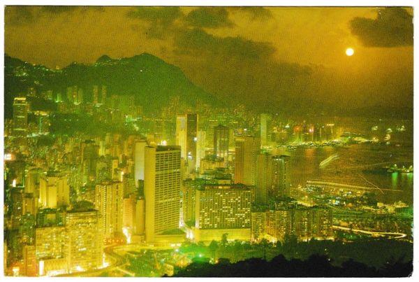 Postcard Hong Kong dock scene of Victoria