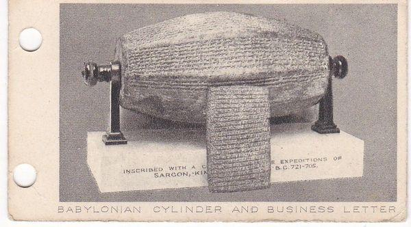 BRITISH MUSEUM No. 10: Relics of Babylon