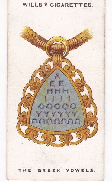 No. 22 : The Seven Greek Vowels