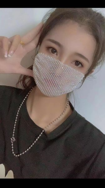 White Diamante Embellished Face Masks