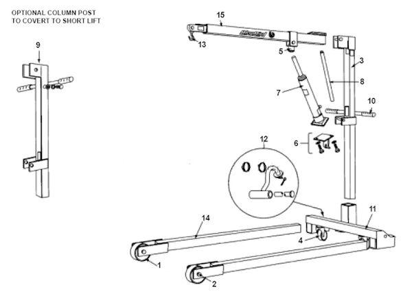Hoist, Engine (Knock Down) | Anderson RentalsAnderson Rentals
