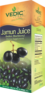 Jamun (Indian Blackberry)