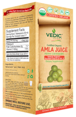 AMLA (Indian Gooseberry) 500 ml