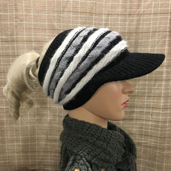 Black Stripes Trendy - FINAL SALE