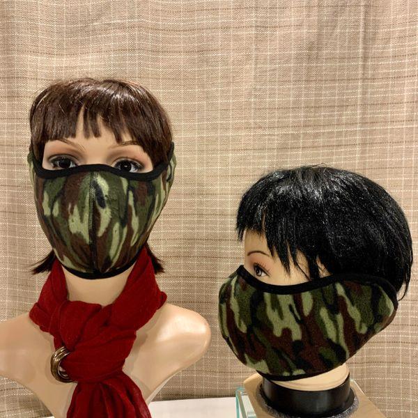 Camoflage Fleece Face Wrap