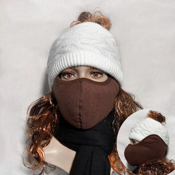 Brown Fleece Face Wrap