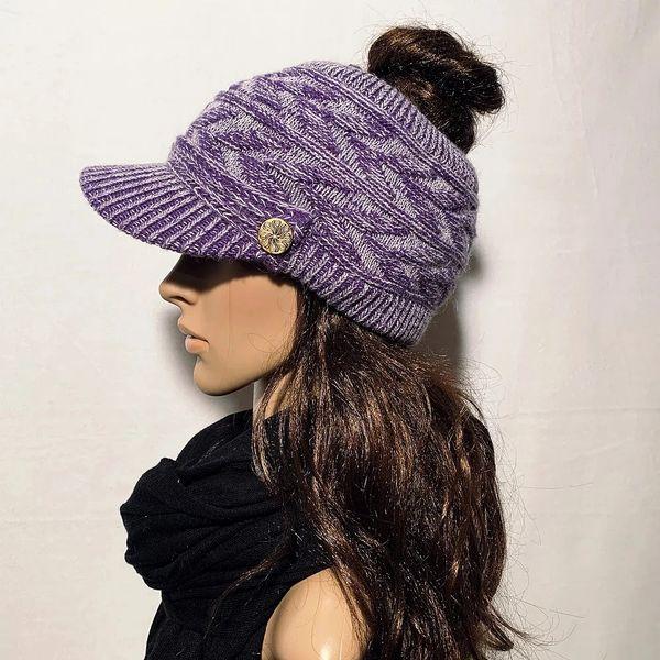 Purple Mix Sporty