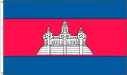 CAMBODIA LARGE 3' X 5' FEET COUNTRY FLAG BANNER .. NEW AND IN A PACKAGE