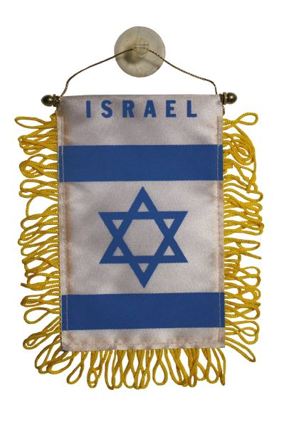 """ISRAEL Country Flag 4"""" x 6"""" Inch Mini BANNER W / Brass Staff & Suction"""