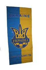 "UKRAINE COUNTRY FLAG WITH TRIDENT ZHOVTO - BLAKY TNI 46"" X 20"" INCHES FIFA SOCCER WORLD CUP FLAG BANNER .. NEW AND IN A PACKAGE"
