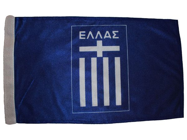 """HELLAS GREECE BLUE 12"""" X 18"""" INCHES COUNTRY HEAVY DUTY WITH SLEEVE WITHOUT STICK CAR FLAG .. NEW AND IN A PACKAGE"""