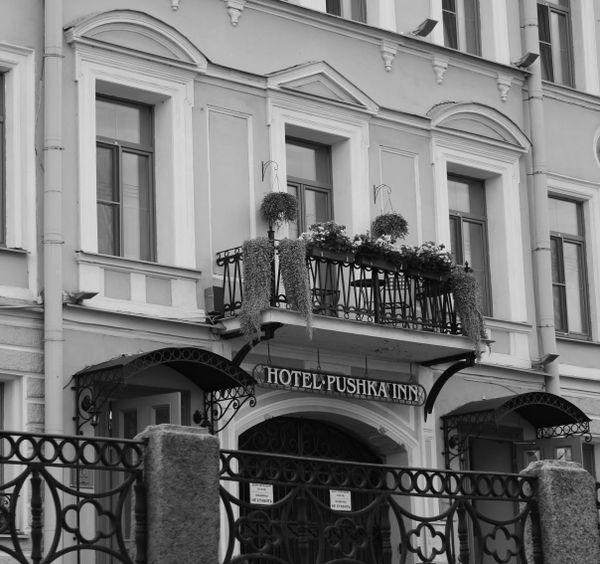 Hotel Pushka