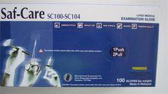 Latex Medical Examination Glove - Powder