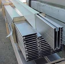 Aluminum Pergola Rafter Inserts