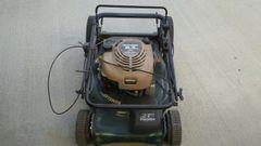 6.5 Craftsman Self Propelled Lawn Mower