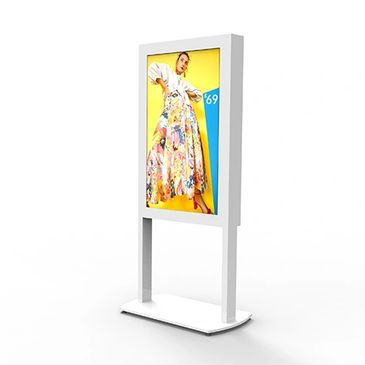 Freestanding digital screen high brightness digital screen