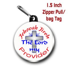 Inspirational Jehovah Jireh button on choice of items CH351