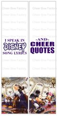 I Speak in Disney Song Lyrics and Cheer Quotes Sublimation Cheer Bow Graphic