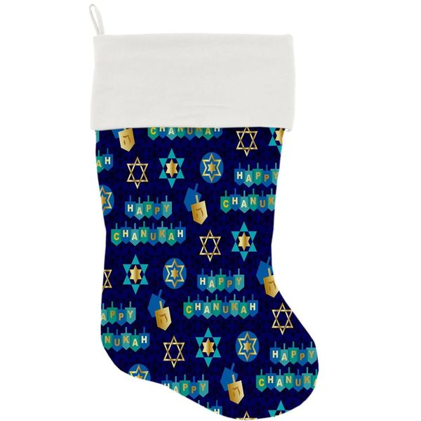 "DOG CHRISTMAS STOCKING: High Quality Velvet 18"" Long Christmas Dog Stocking - CHANUKAH BLISS"