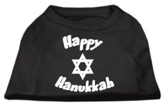 Dog Shirts: HAPPY HANUKKAH Screen Print Dog Shirt in Various Colors & Sizes by Mirage