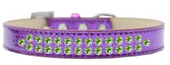 BLING DOG COLLARS: Dog Collar in Various Sizes & Colors - TWO ROWS LIME GREEN CRYSTALS on ICE CREAM COLLAR