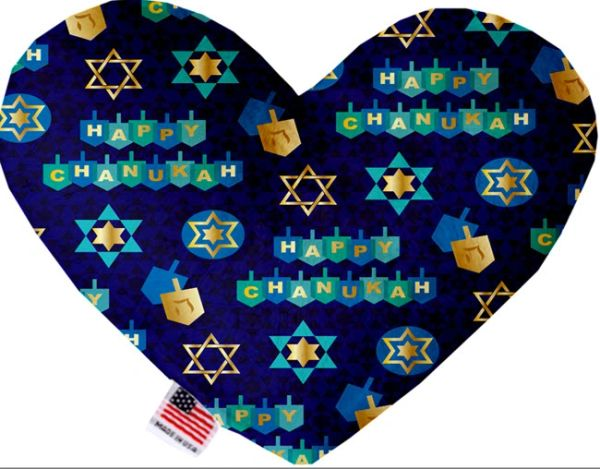 PET TOYS: Soft Velvety Fabric, Canvas, or Stuffing Free Heart Shape Pet Toy - CHANUKAH BLISS in 2 Sizes