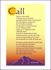 Call - Full-page Artwork